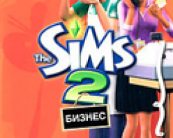 124px The Sims 2 Open for business