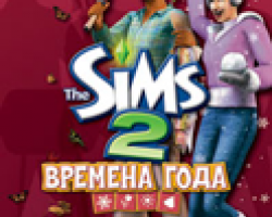 124px The Sims 2 Seasons
