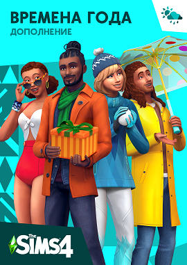 TS4_EP05_cover.png