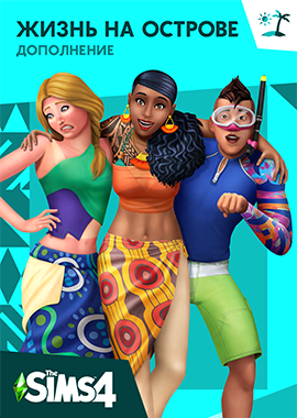 TS4_EP07_cover.png