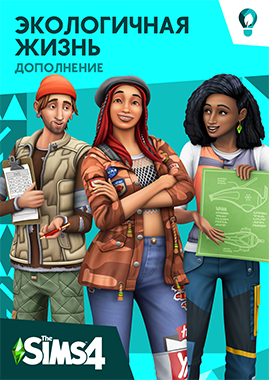 TS4_EP09_cover.png