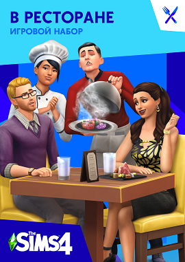 TS4_GP03_cover.png