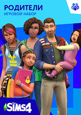 TS4_GP05_cover.png