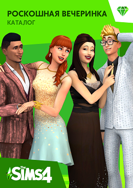 TS4_SP01_cover.png
