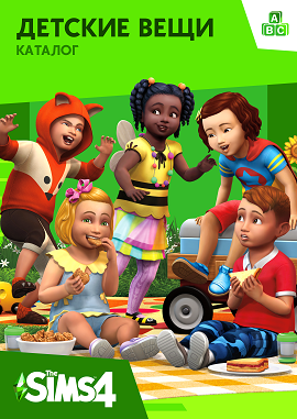 TS4_SP12_cover.png