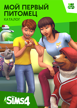 TS4_SP14_cover.png