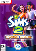 The Sims 2: Night Life